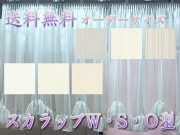 100-1200 Hグループ ML-9682〜9685 9686 9705