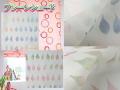 E5001〜5002 アスワン スピカ プレーンシェード