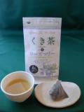 くき茶&ローズマリー 3g×8P