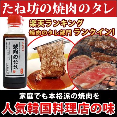 豚丼のタレ
