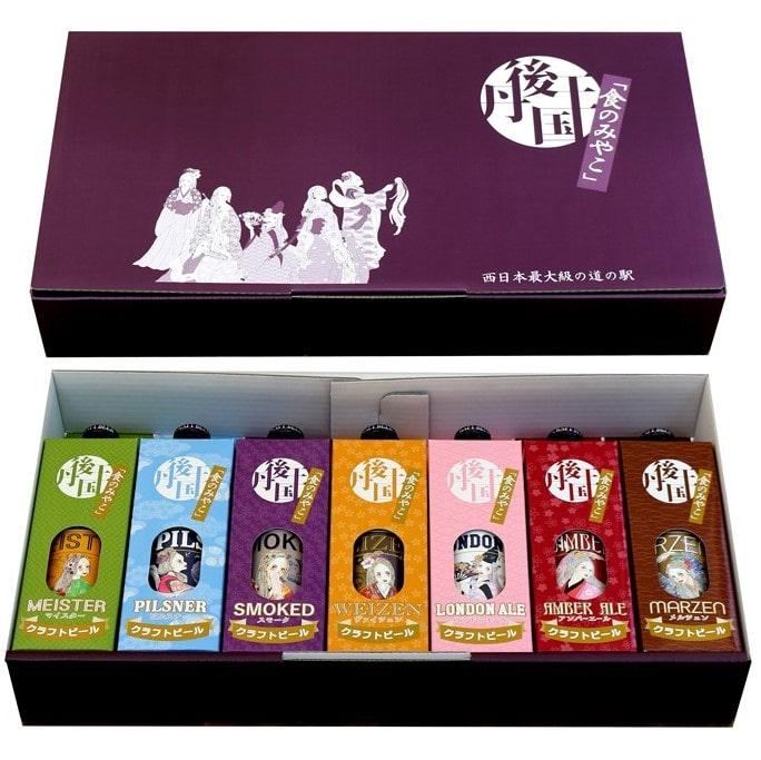 京都丹後クラフトビール7本セットギフト
