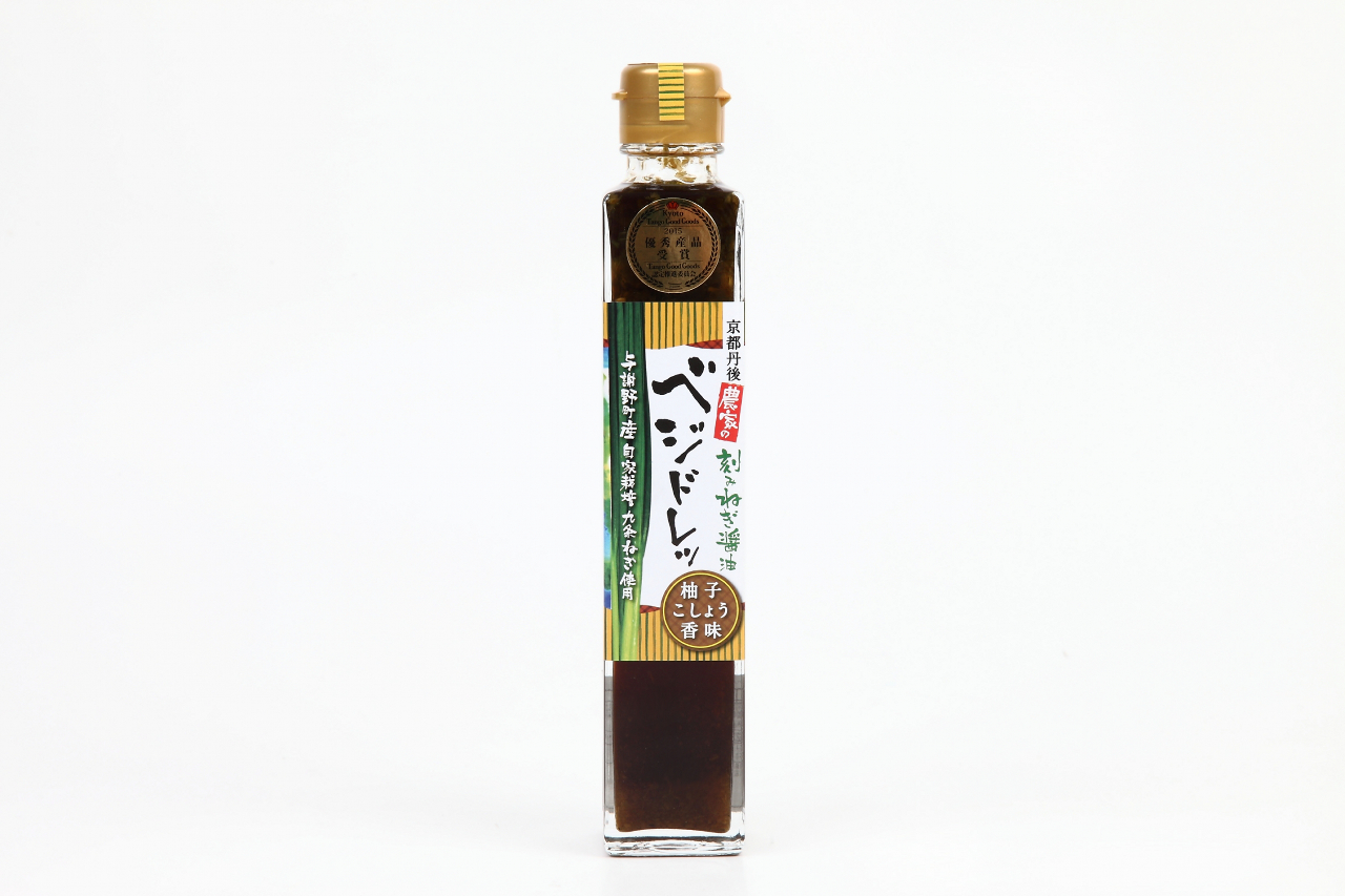 京都丹後の農家こだわり 刻みねぎ醤油のベジドレ 【柚子こしょう香味】