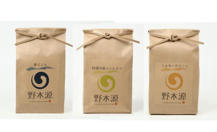 ☆【2018年度新米】京都丹後コシヒカリ,ミルキークイーン、夢ごこちの各2kgセット 【贈答用】【特別栽培米】【専用の化粧箱で送付します。】