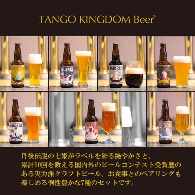 7本セット,ビール,グラス