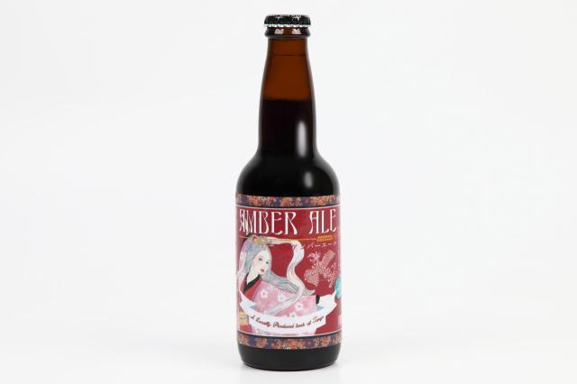 自家製クラフトビール アンバーエール