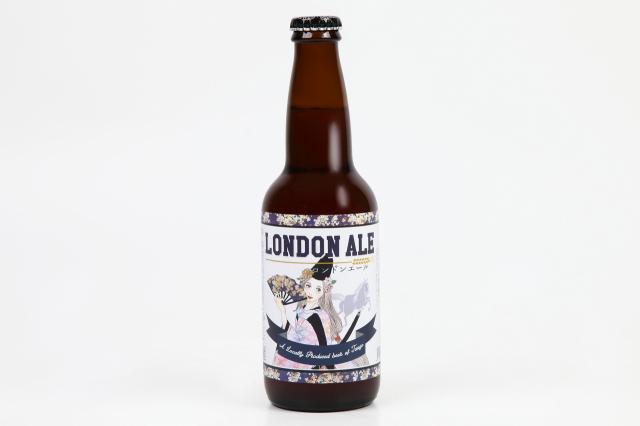 自家製クラフトビール ロンドンエール