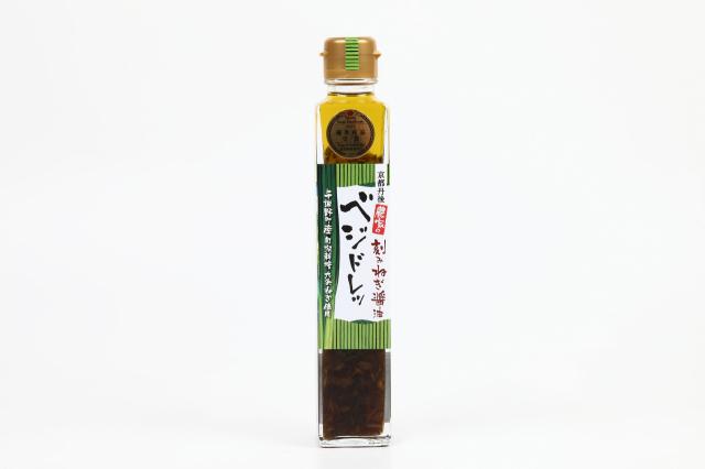 京都丹後の農家こだわり 刻みねぎ醤油のベジドレ