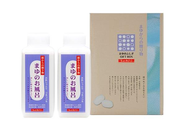 まゆのお風呂 2本セット京都丹後のちりめんの伝統が生んだ女性に人気の土産品