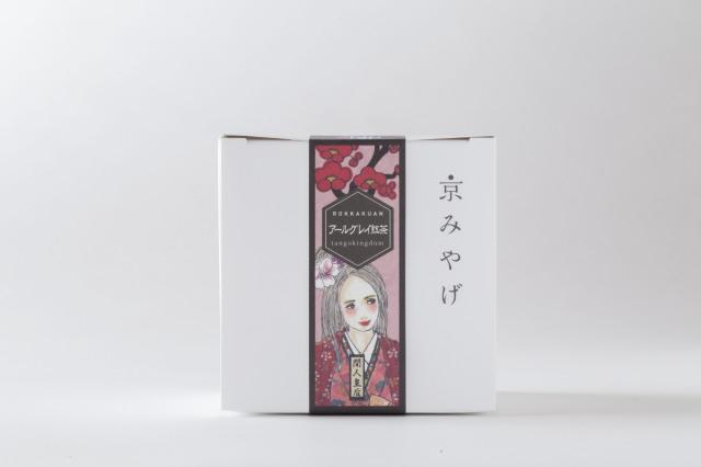 ラスクのような軽さと香ばしさが特徴の京都土産。丹後七姫が各味を彩るからめる焼き 【アールグレイ紅茶味】