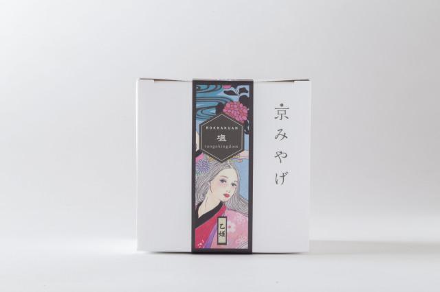 ラスクのような軽さと香ばしさが特徴の京都土産。丹後七姫が各味を彩るからめる焼き 【塩味】