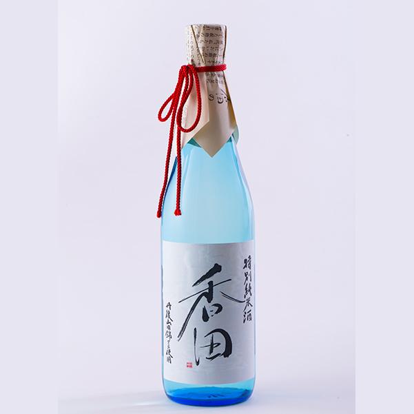 白嶺酒造 香田