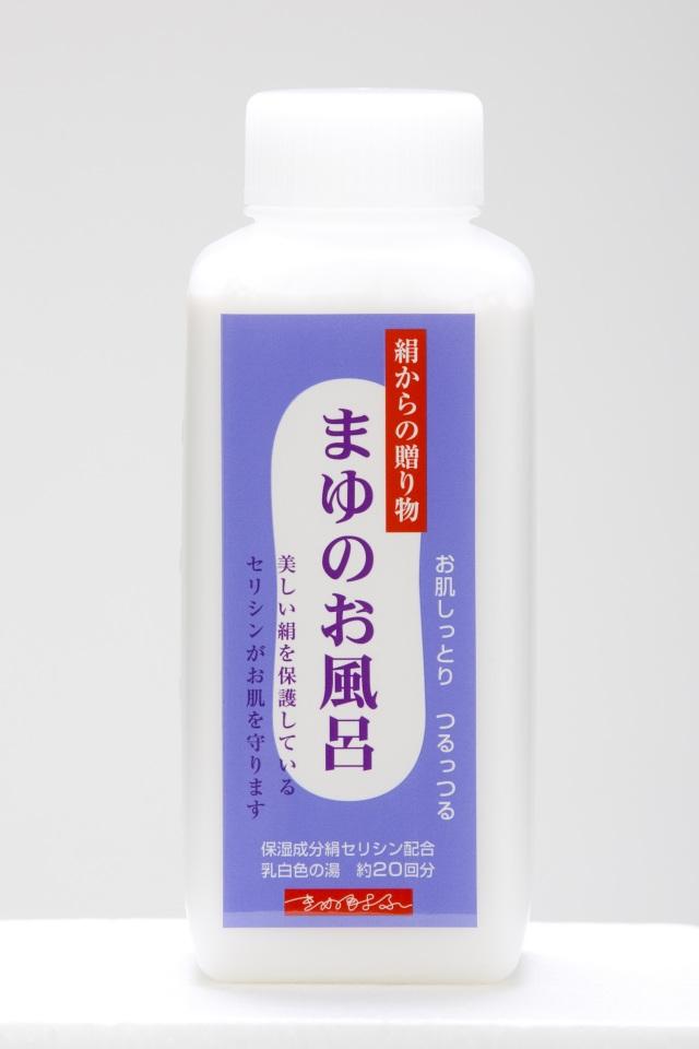 まゆのお風呂ボトル(スキンケア入浴液) 京都丹後のちりめんの伝統が生んだ女性に人気の土産品