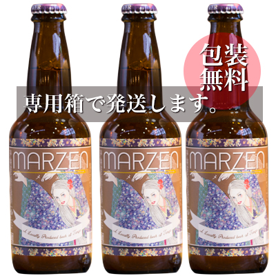 京都丹後クラフトビール メルツェン