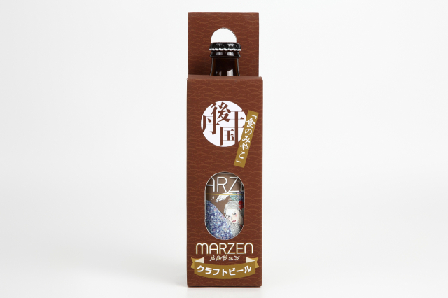 京都丹後 クラフトビール メルツェン