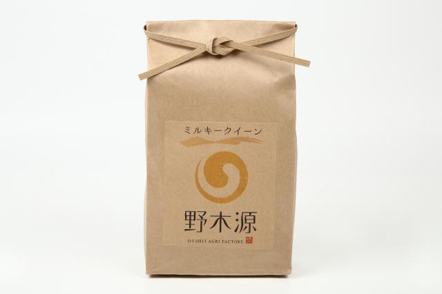 京都 丹後 ミルキークイーン