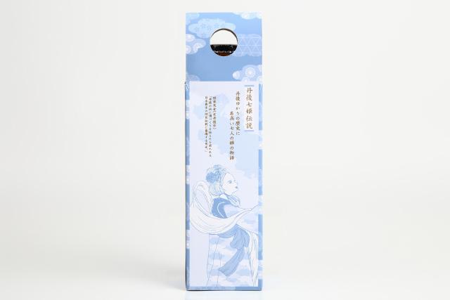 京都丹後 クラフトビール ピルスナー