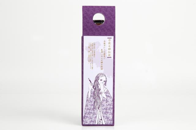 京都丹後 クラフトビール スモーク