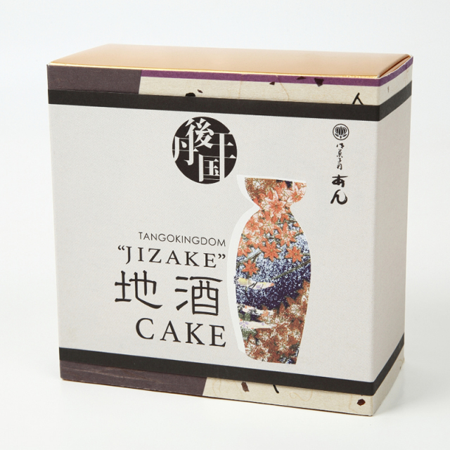 京都丹後の地酒を使用した地酒ケーキ 【※アルコールは飛ばしておりますので、お子様もドライバーの方もお召し上がり頂けます。】