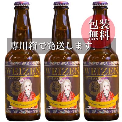 京都丹後クラフトビール ヴァイツェン