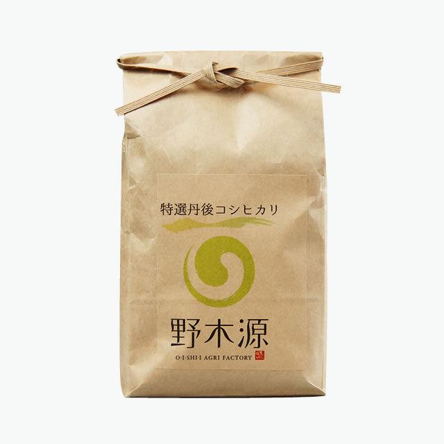 ☆【2018年度新米】京都丹後コシヒカリ【特別栽培米】