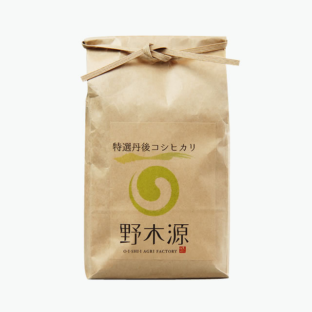 【2020年産】京都丹後コシヒカリ【特別栽培米】