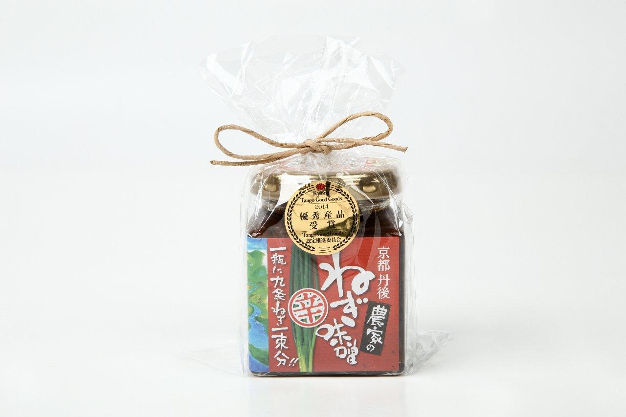 京都丹後コシヒカリとの相性がばっちり。京都丹後の農家が作ったネギ味噌【辛口】