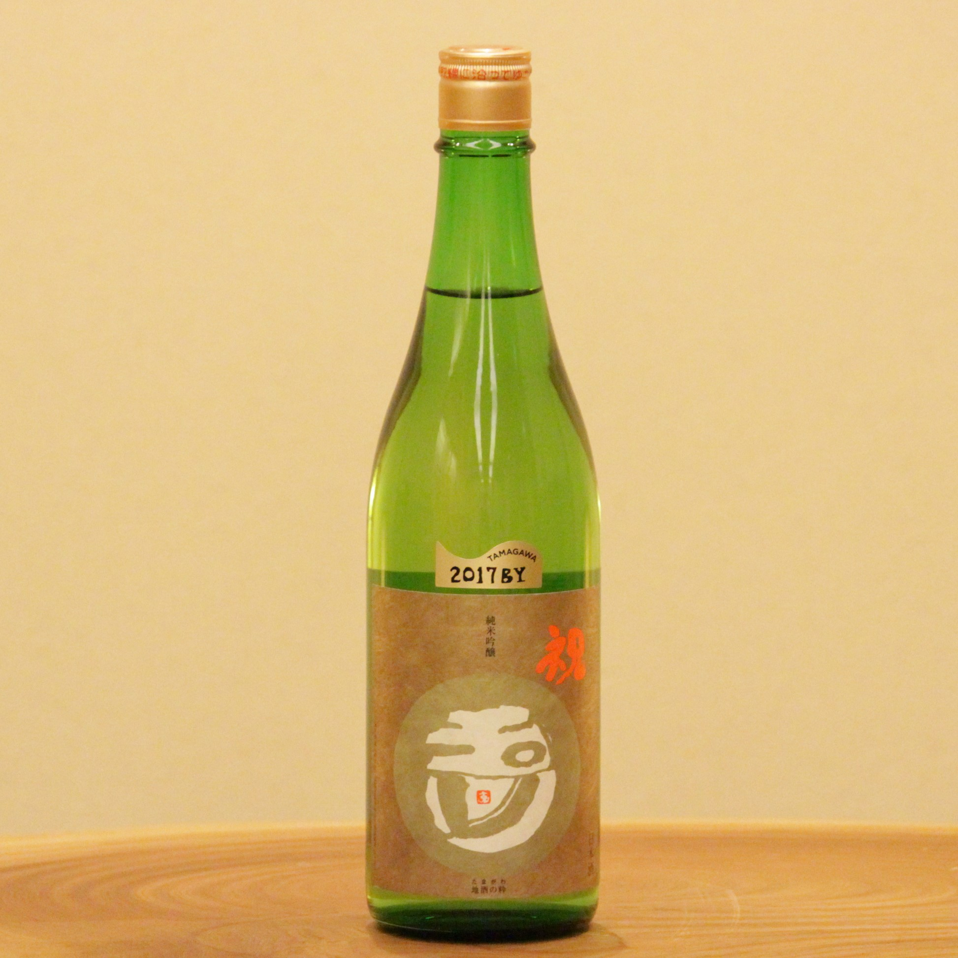木下酒造 純米吟醸 祝