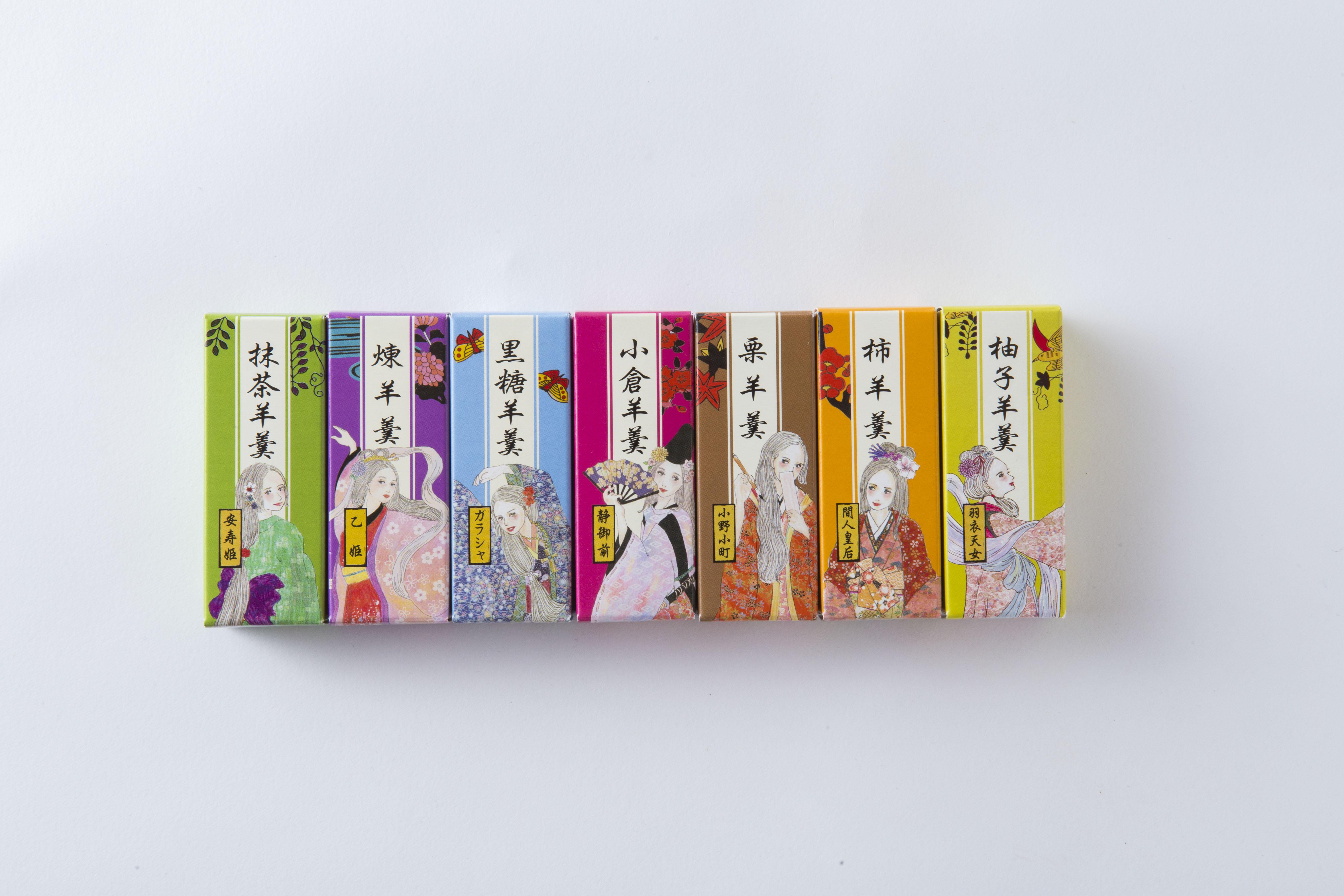 京都丹後の「丹後七姫」を彩る、道の駅丹後王国「食のみやこ」オリジナル一口羊羹