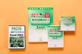 MOS 試験2013マイクロソフトオフィススペシャリスト Excel コース【スペシャリストレベル(一般試験)試験対策】+MOS模擬テストDVD付