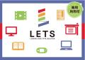 【代引・NP不可】フォントワークス年間定額制フォントサービス「LETS」3年版(メールでID送付・教材発送なし)