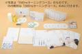 オリエンタルリンパドレナージュ トリプル [ フルボディケア/小顔/美脚 ] DVD+eラーニング(実技付)コース