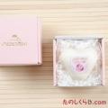 MEDETASHI(メデタシ)ローズヒップの石けん ハート型の無添加石鹸