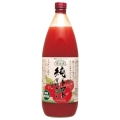 トマトジュース 純トマト食塩無添加 1L(ビン)