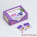 ブルーベリーMix(10種5粒のサプリメントが1袋になった栄養補助食品)