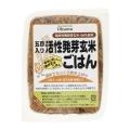 五目入り活性発芽玄米ごはん 160g