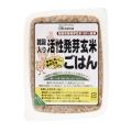雑穀入り活性発芽玄米ごはん 160g