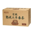 有機熟成三年番茶(ティーバッグ) 1.8g×20包