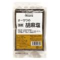 オーサワの国産胡麻塩(黒) 50g