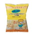オーサワのポテトチップス(うすしお) 80g