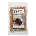 オーサワの大豆ミート(ひき肉風) 130g