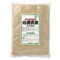 有機玄米(熊本産にこまる) 5kg