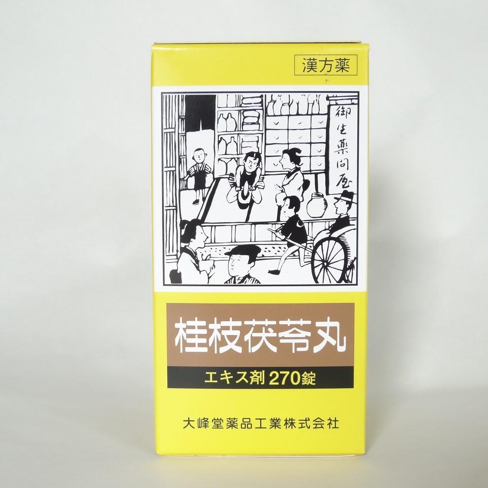 桂枝茯苓丸エキス錠270錠