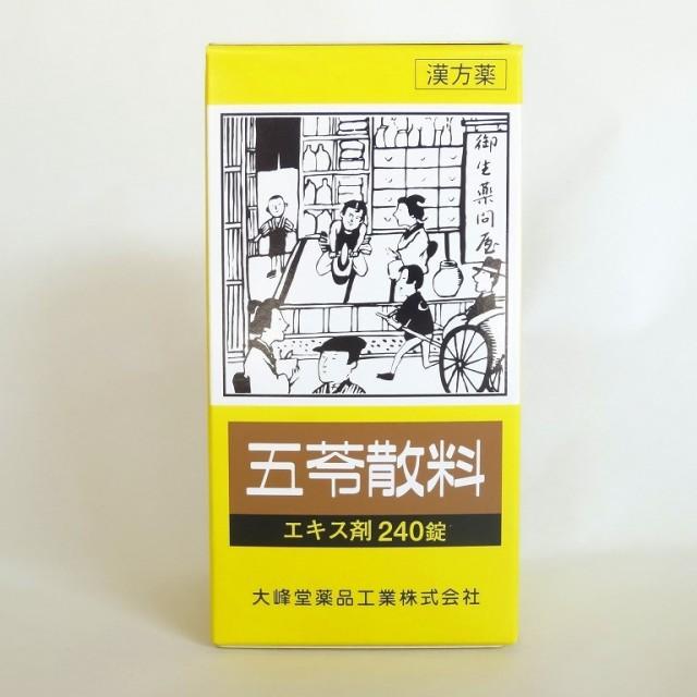 五苓散料エキス剤240錠