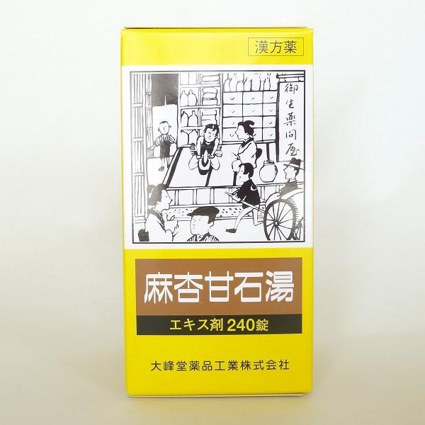 麻杏甘石湯エキス錠240錠