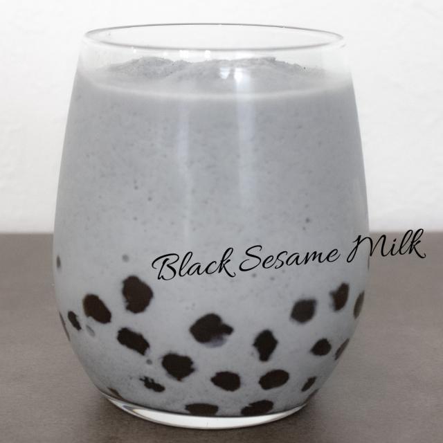 黒ごまミルク