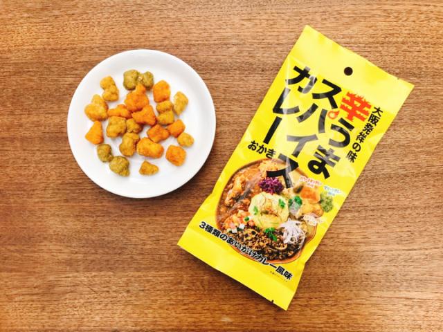 太郎フーズ 辛うまスパイスカレーおかき 50g