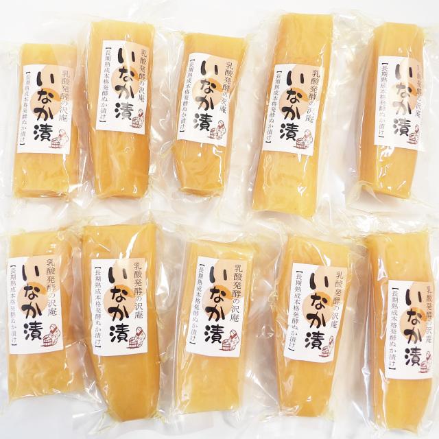 【定期購入】『乳酸発酵の沢庵「いなか漬け120g×10袋セット」』