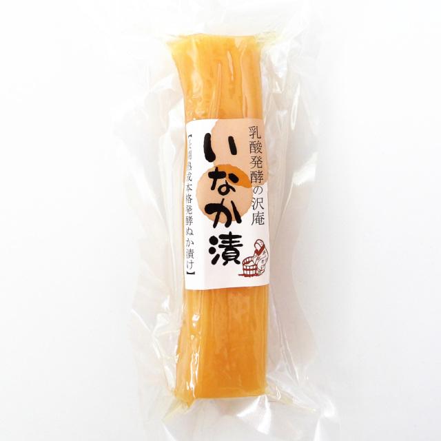 『乳酸発酵の沢庵「いなか漬け90g」』