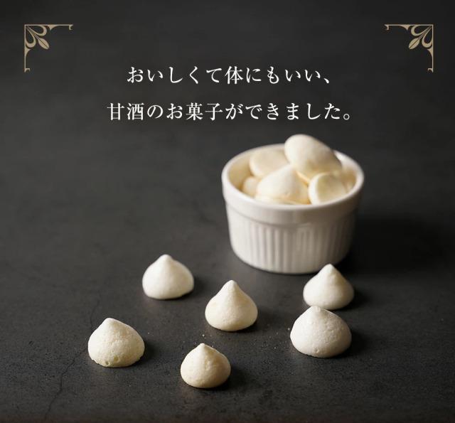 『米麹の甘酒で作ったロッシェ』