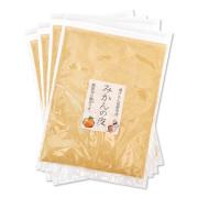 【定期購入】『みかんの皮粉末 陳皮250g×4袋セット』